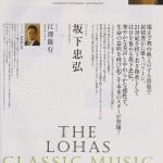 LOHAS,1