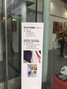 八王子市立上壱分方小学校コンサート  closed event